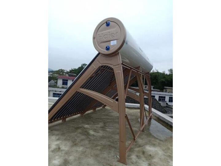 力诺瑞特 100升高层阳台壁挂太阳能热水器怎么样_老婆一个月使用感受详解 艾德评测 第7张