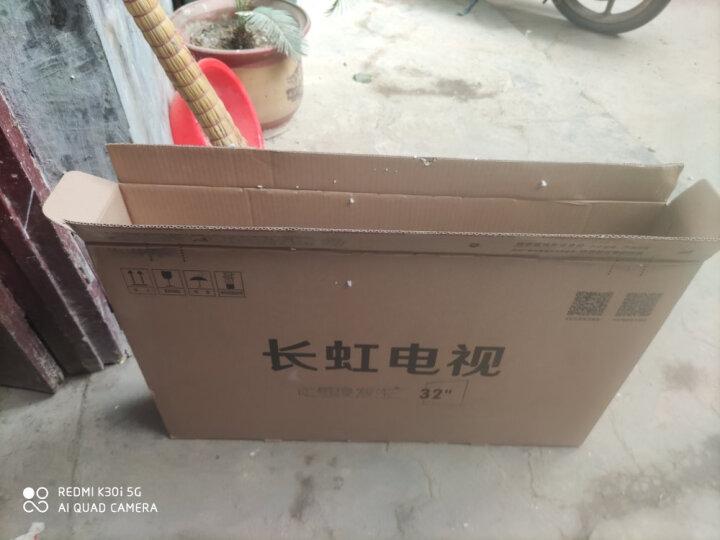Changhong-长虹 65D8P 65英寸电视入手爆料内幕?为什么爆款,评价那么高? 好货众测 第9张