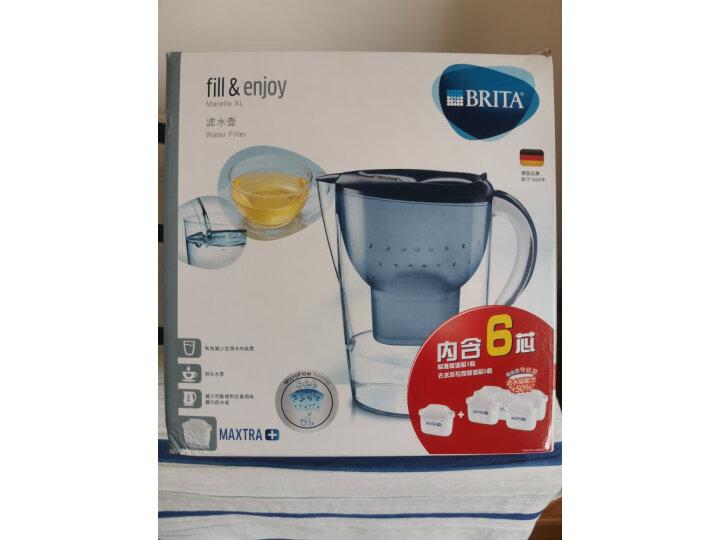 碧然德(BRITA) 滤水壶Marella白色3.5L 1壶9芯套装怎么样,最新款的质量差不差呀?-艾德百科网