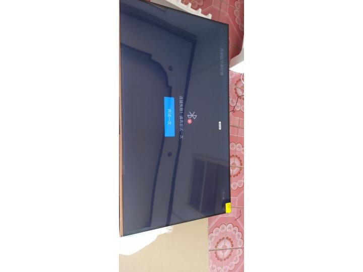 创维(SKYWORTH)55A20 55英寸智慧屏4K超高清怎么样?真相揭秘一个月使用感受-艾德百科网