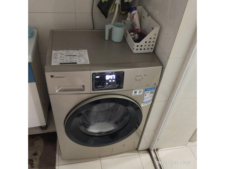 小天鹅(LittleSwan)8公斤变频 滚筒洗衣机全自动TG80V20DG6怎么样?评测:同款质量对比曝光 值得评测吗 第4张