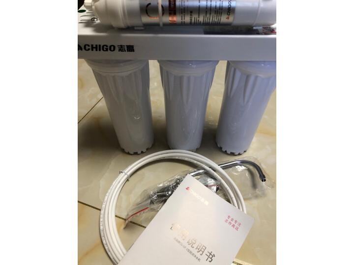 志高(CHIGO)家用净水器CG-UF-5怎么样?新闻爆料真实内幕【入手必看】-苏宁优评网