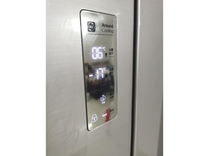 容声(Ronshen) 319升 多门四开门冰箱BCD-319WD11MP怎么样?真实质量评测大揭秘 值得评测吗 第6张