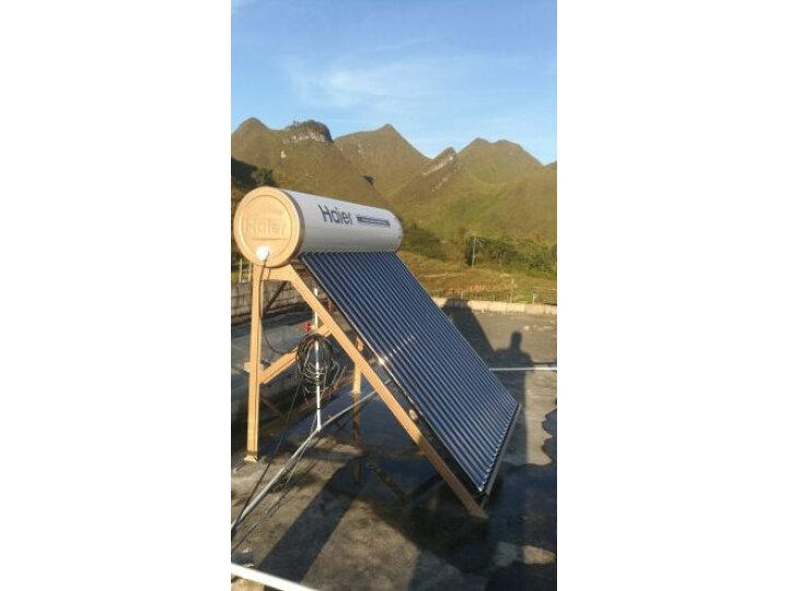 力诺瑞特 100升高层阳台壁挂太阳能热水器怎么样_老婆一个月使用感受详解 艾德评测 第5张