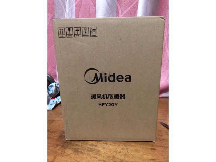 美的(Midea)取暖器电暖器静音节能电暖气家用HFY20Y评测如何?质量怎样?用过的朋友来说说使用感受 _经典曝光 众测 第13张