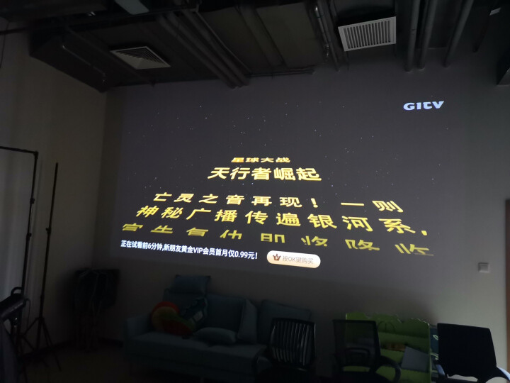 极米(XGIMI)Z8X投影仪 家用全高清智能投影机怎么样?最新统计用户使用感受,对比分享-艾德百科网