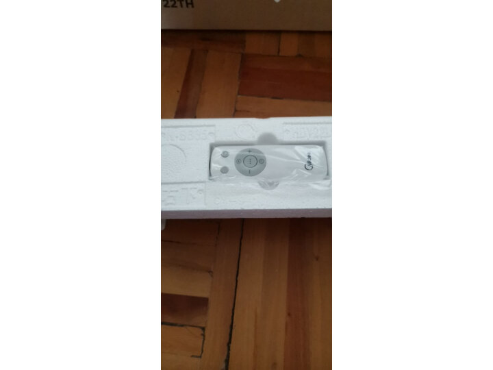 打假测评:美的(Midea)取暖器踢脚线家用电暖器HDY22TH评测如何?质量怎样?质量评测如何,值得入手吗? _经典曝光 众测 第23张