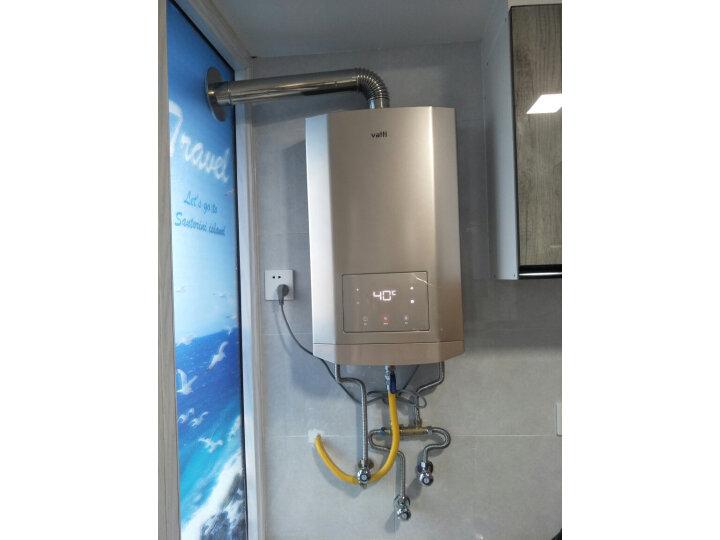 华帝(VATTI)16升零冷水燃气热水器i12037-16【媒体评测】优缺点最新详解 品牌评测 第14张