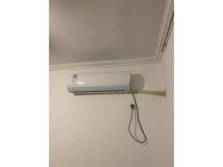 奥克斯 (AUX) 1.5匹 京裕壁挂式空调挂机怎么样?优缺点如何,真想媒体曝光 值得评测吗 第3张