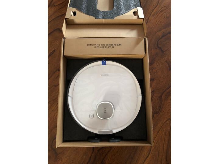 科沃斯( Ecovacs)T8 Power+W880扫地机器人DLX11-22+WB10.11有谁用过,质量如何【求推荐】 值得评测吗 第8张