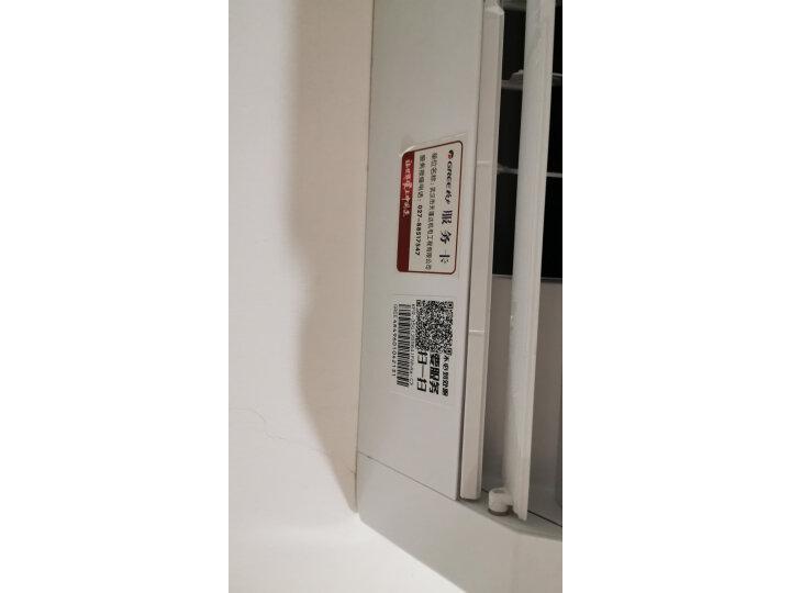 【行情评测揭秘】格力(GREE)1.5匹 云锦壁挂式卧室空调KFR-35GW NhPaB1W怎么样?质量靠谱吗,在线求解 好货爆料 第4张