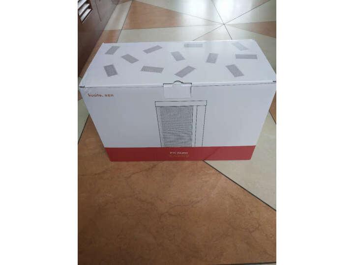 打假测评:德国库思特(kusite) PTC负离子取暖器 家用便携式暖风机 评测如何?质量怎样?优缺点如何,真想媒体曝光 _经典曝光 众测 第11张