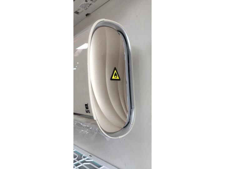 新款质量测评_美的(Midea)1.5匹空调挂机KFR-35GW BP3DN8Y-PH200(B1)怎么样?质量口碑如何,真实揭秘 首页 第10张