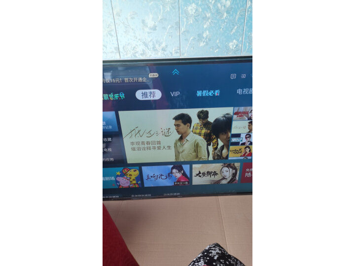 VIDAA 65V1A-J 海信65英寸4K超高清液晶电视机怎么样【对比评测】质量性能揭秘 艾德评测 第4张