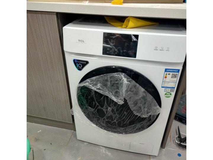 TCL 10公斤直驱全自动变频洗烘一体滚筒洗衣机G100V100-HD怎么样【真实揭秘】质量内幕详情 好货爆料 第6张