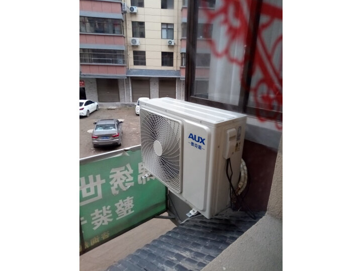 奥克斯 (AUX) 3匹倾城立柜式空调柜机(KFR-72LW-BpR3NHA2+1) 怎么样?真相揭秘一个月使用感受 值得评测吗 第6张