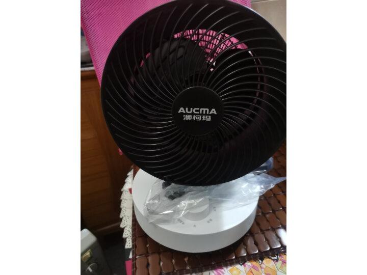打假测评:澳柯玛(AUCMA)取暖器UV灭菌电暖气电暖器NF22X027(Y)质量如何?媒体评测,质量内幕详解 _经典曝光 众测 第7张