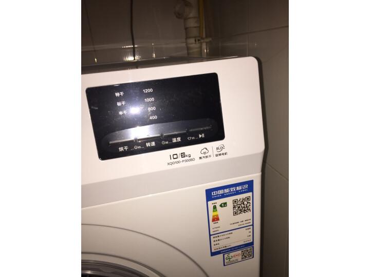 TCL 10公斤洗烘一体变频全自动滚筒洗衣机XQG100-P300BD真实测评分享?质量功能如何,真实揭秘 艾德评测 第3张