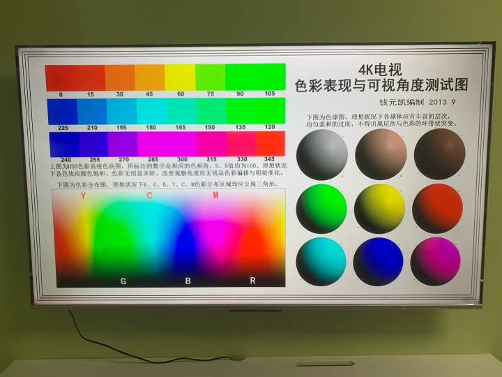 TCL 65V8 65英寸液晶平板电视机怎么样?最新使用心得体验评价分享 值得评测吗 第12张