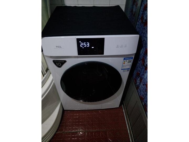 TCL 10公斤直驱全自动变频洗烘一体滚筒洗衣机G100V100-HD怎么样【真实揭秘】质量内幕详情 好货爆料 第4张