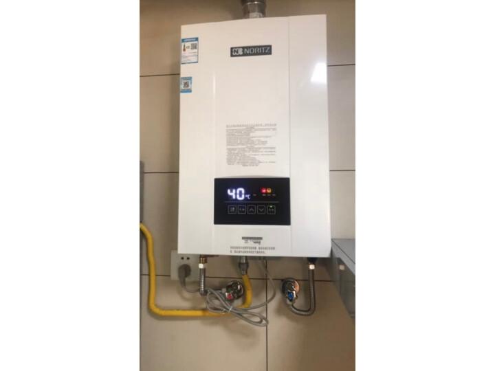 缺陷吐槽?能率(NORITZ)燃气热水器 13升 JSQ25-E4怎么样?值得入手吗【详情揭秘】【必看】 首页 第8张