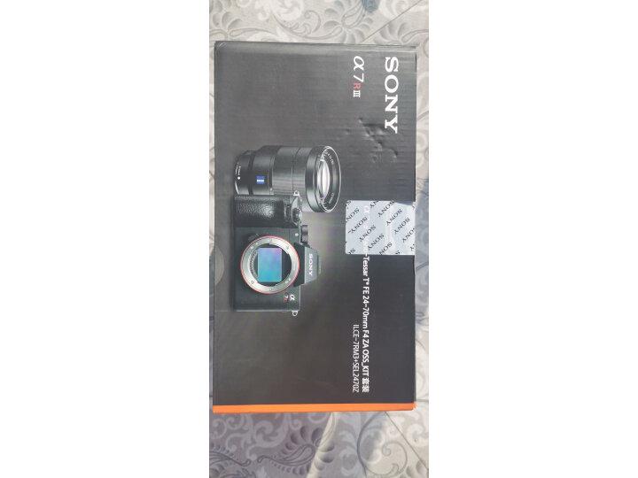 索尼(SONY)Alpha 7R III全画幅微单数码相机 SEL2470Z怎么样?分析哪个好? 值得评测吗 第4张