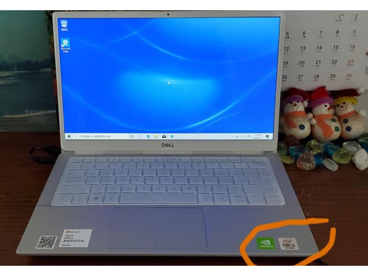 戴尔(DELL) 笔记本灵越5000 5300 13.3英寸笔记本电脑新款测评怎么样??测评揭秘i3-10110u 优缺点内幕-苏宁优评网