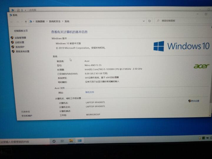 【询底价测评】宏碁(Acer)暗影骑士·擎 15.6英寸 2020款吃鸡游戏本笔记本电脑怎么样?质量内幕揭秘,不看后悔 首页 第12张