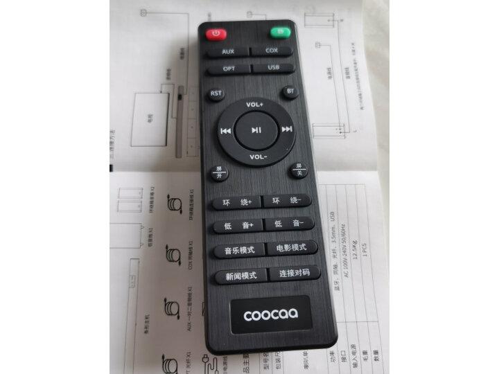 创维酷开(coocaa)Live-3家庭影院客厅电视音响质量性能分析,不想被骗看这里 值得评测吗 第12张