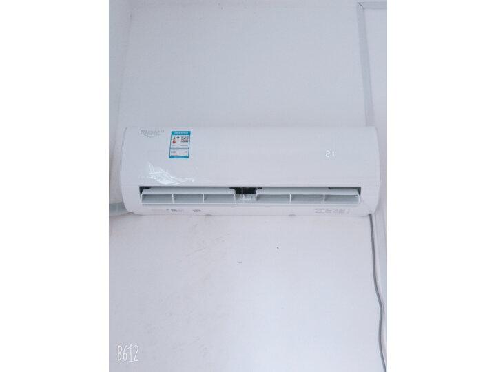 新款质量测评_美的(Midea)1.5匹空调挂机KFR-35GW BP3DN8Y-PH200(B1)怎么样?质量口碑如何,真实揭秘 首页 第11张
