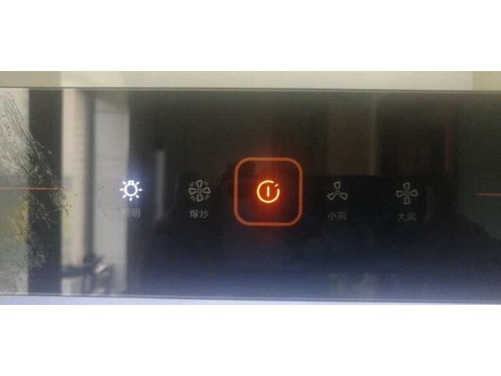 打假测评:万和(Vanward)家用抽油烟机 吸油烟机X520A+B6L338XW评测如何?质量怎样?谁用过,质量详情揭秘 _经典曝光 众测 第17张