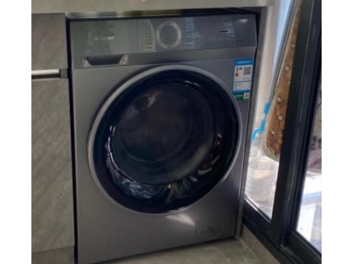 透过真相看本质_容声(Ronshen) 滚筒洗衣机全自动 RH10146D怎么样?性能如何,求助大佬点评爆料 _经典曝光-苏宁优评网