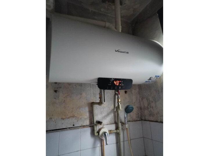 好货独家评测【万和 (Vanward )60升电热水器E60-Q7WW10-26怎么样?用过后反应怎么样【求解】 _经典曝光-苏宁优评网