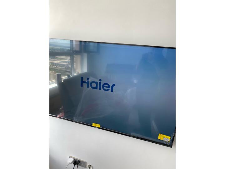 海尔 (Haier)LS65A51 65英寸液晶电视新款测评怎么样??用后半年客观评价评测感【内幕曝光】 选购攻略 第6张