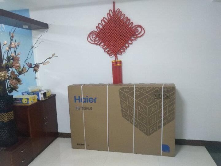 真实购买测评:海尔(Haier)LU70J51 70英寸4K超高清液晶电视怎么样?质量合格吗?内幕求解曝光 好货爆料 第9张