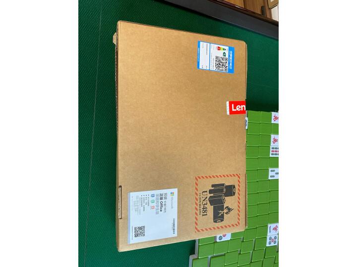【十代酷睿】ThinkPad X1 Carbon 2020新款笔记本电脑怎么样?质量靠谱吗,在线求解-货源百科88网