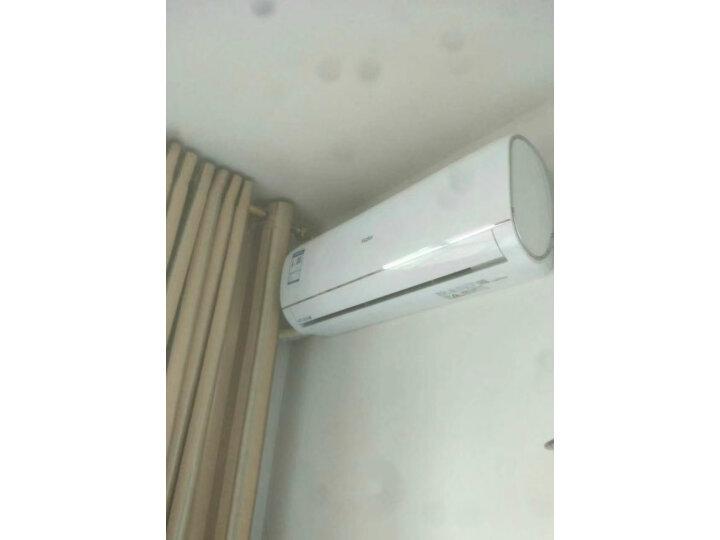 海尔(Haier)1.5匹 新能效变频壁挂式卧室空调挂机KFR-35GW 83@U1-Ge怎么样【为什么好】媒体吐槽 艾德评测 第9张