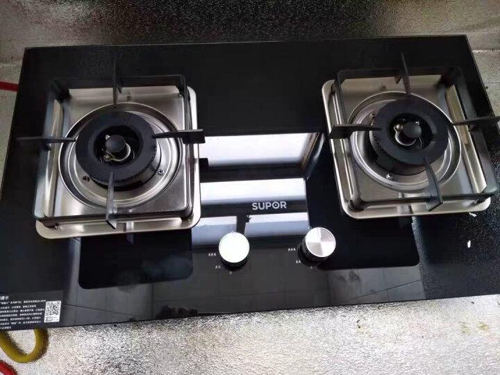 苏泊尔(SUPOR)JZY-QB506燃气灶怎么样,真实质量内幕测评分享 好货众测 第3张