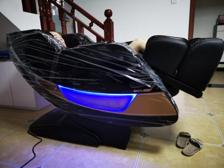 迪斯(Desleep)美国迪斯按摩椅家用DE-T600L怎么样【入手必看】最新优缺点曝光 艾德评测 第1张