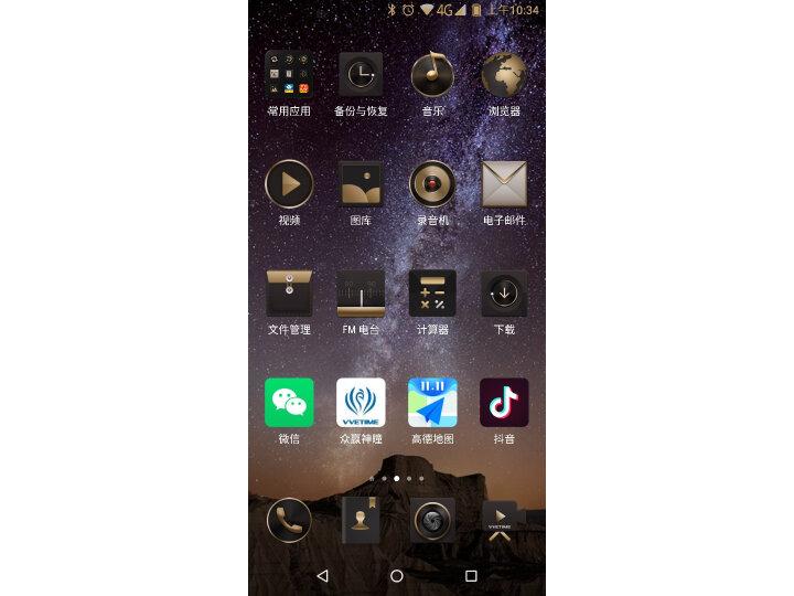 众赢VVETIME V1S投影手机一体机家用好不好-说说最新使用感受如何 品牌评测 第5张