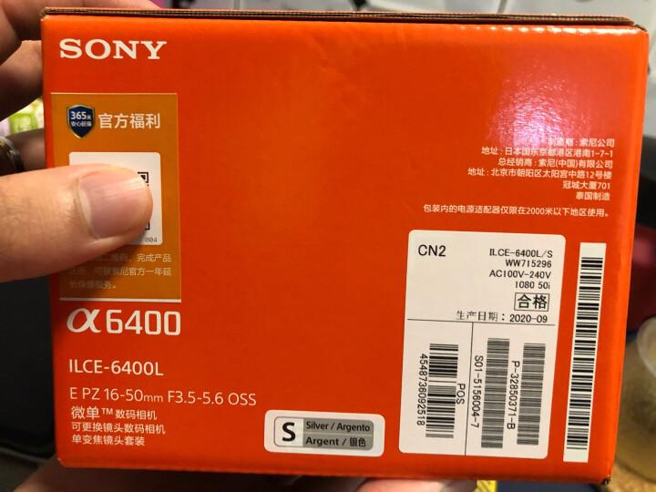 索尼(SONY)Alpha 6400 APS-C画幅微单数码相机好不好_最新优缺点爆料测评 艾德评测 第1张