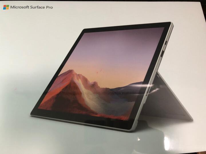 微软(Microsoft)Surface Pro 7 平板电脑笔记本二合一怎样【真实评测揭秘】质量优缺点对比评测详解 _经典曝光 众测 第7张