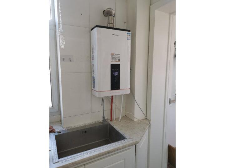 万和(Vanward)17升 智能精控恒温燃气热水器JSQ32-590J110评测如何?质量怎样【同款质量评测】入手必看 _经典曝光 众测 第5张