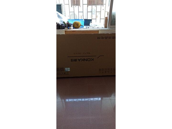 康佳(KONKA)55A10 55英寸智能教育电视好不好?最新优缺点爆料测评。 值得评测吗 第12张