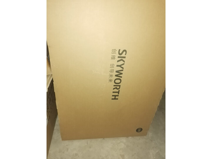 创维(SKYWORTH)55G520 55英寸互联网液晶电视优缺点如何啊,真实质量内幕测评分享 好货众测 第7张