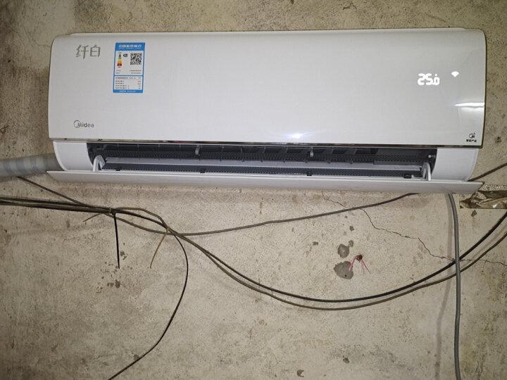 美的(Midea) 新一级 纤白空调挂机KFR-35GW-N8MWA1怎么样【对比评测】质量性能揭秘 电器拆机百科 第1张