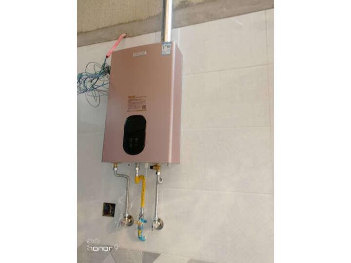 万和(Vanward)京品推荐13升燃气热水器JSLQ21-688W13口碑评测曝光,网友最新质量内幕吐槽 艾德评测 第4张