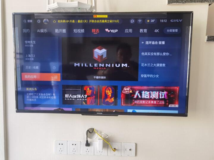 创维 酷开智慧屏 P50 43英寸4K超高清声控平板电视 43P50怎么样?质量口碑评测,媒体揭秘 值得评测吗 第8张