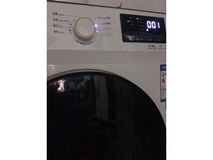 TCL 10公斤洗烘一体变频全自动滚筒洗衣机XQG100-P300BD真实测评分享?质量功能如何,真实揭秘 艾德评测 第6张