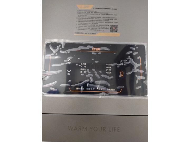 万和( Vanward)零冷水燃气热水器JSQ25-S2W13怎么样【真实大揭秘】质量性能评测必看 品牌评测 第3张